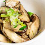 stir fried Korean shiitake mushroom side dish
