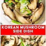 Korean Mushroom Side Dish