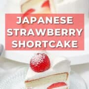 A slice of Japanese strawberry shortcake on a glass plate with the whole cake in the background.