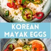 Photo collage of Korean mayak eggs cut in half on a bowl of rice garnished with peppers.
