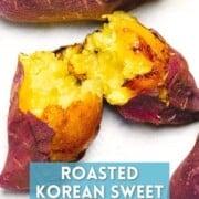 Roasted Korean sweet potatoes split in half to reveal caramelized inside.