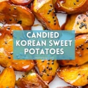 Candied Korean sweet potatoes covered in a candied shell and sprinkled with black sesame seeds.